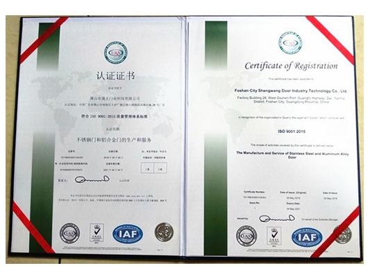 优克斯ISO9001质量管理体系认证证书