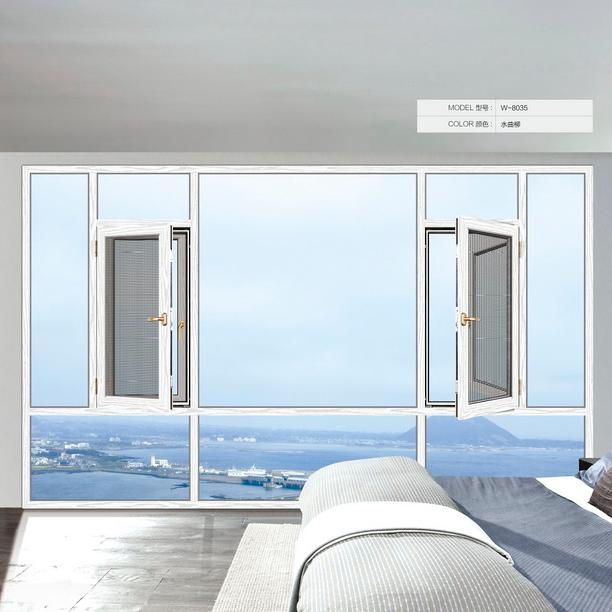 【晟王】窗纱一体断桥铝平开窗 W-8035