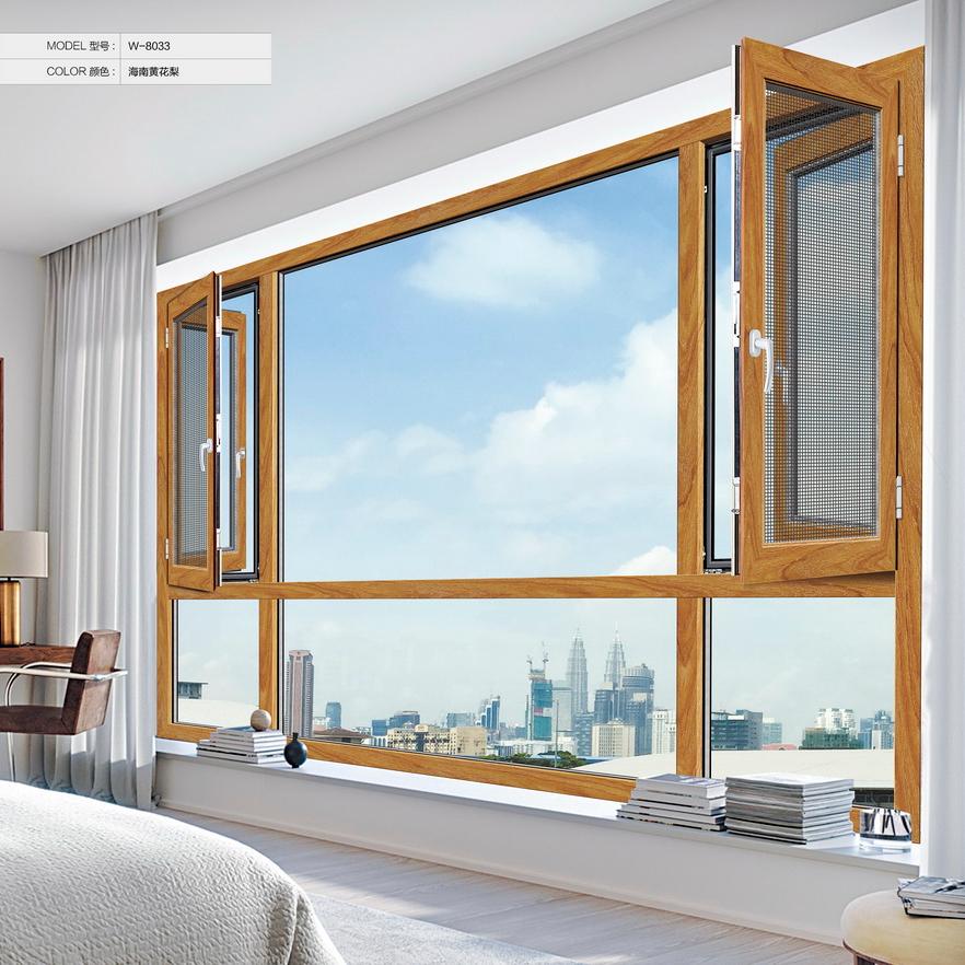 【晟王】窗纱一体断桥铝平开窗 W-8033